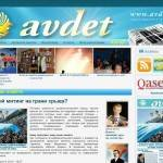 avdet.org