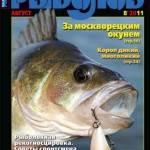Rubolov_811
