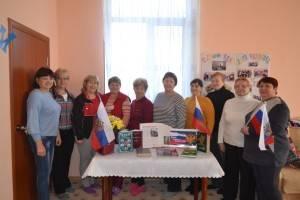 с. Широкое