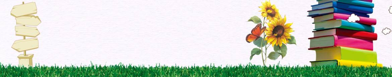 Симферопольская районная детская библиотека Муниципального казенного учреждения культуры Симферопольского района «Районная централизованная библиотечная система»